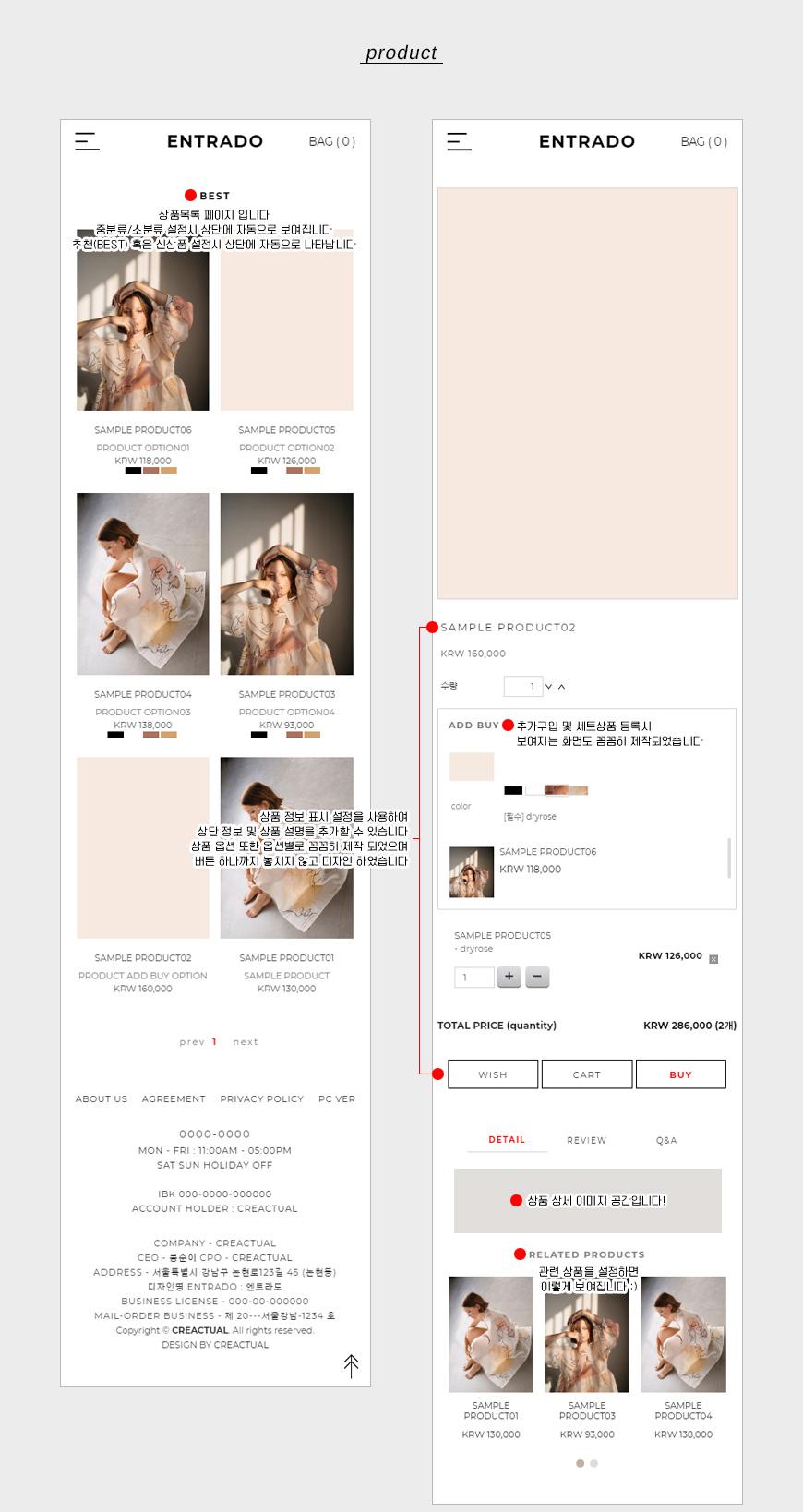 17_ENTRADO_mobile_detail