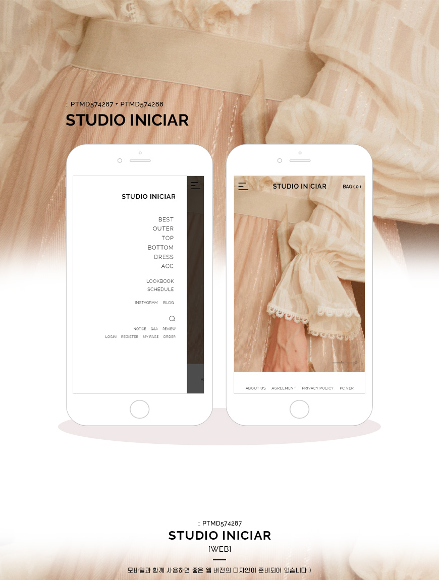 18_STUDIO-INICIAR_mobile_detail