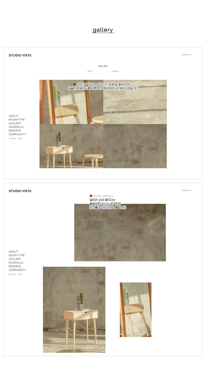 19_STUDIO_VISTA_detail