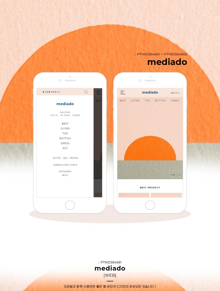 19_mediado_mobile_datail