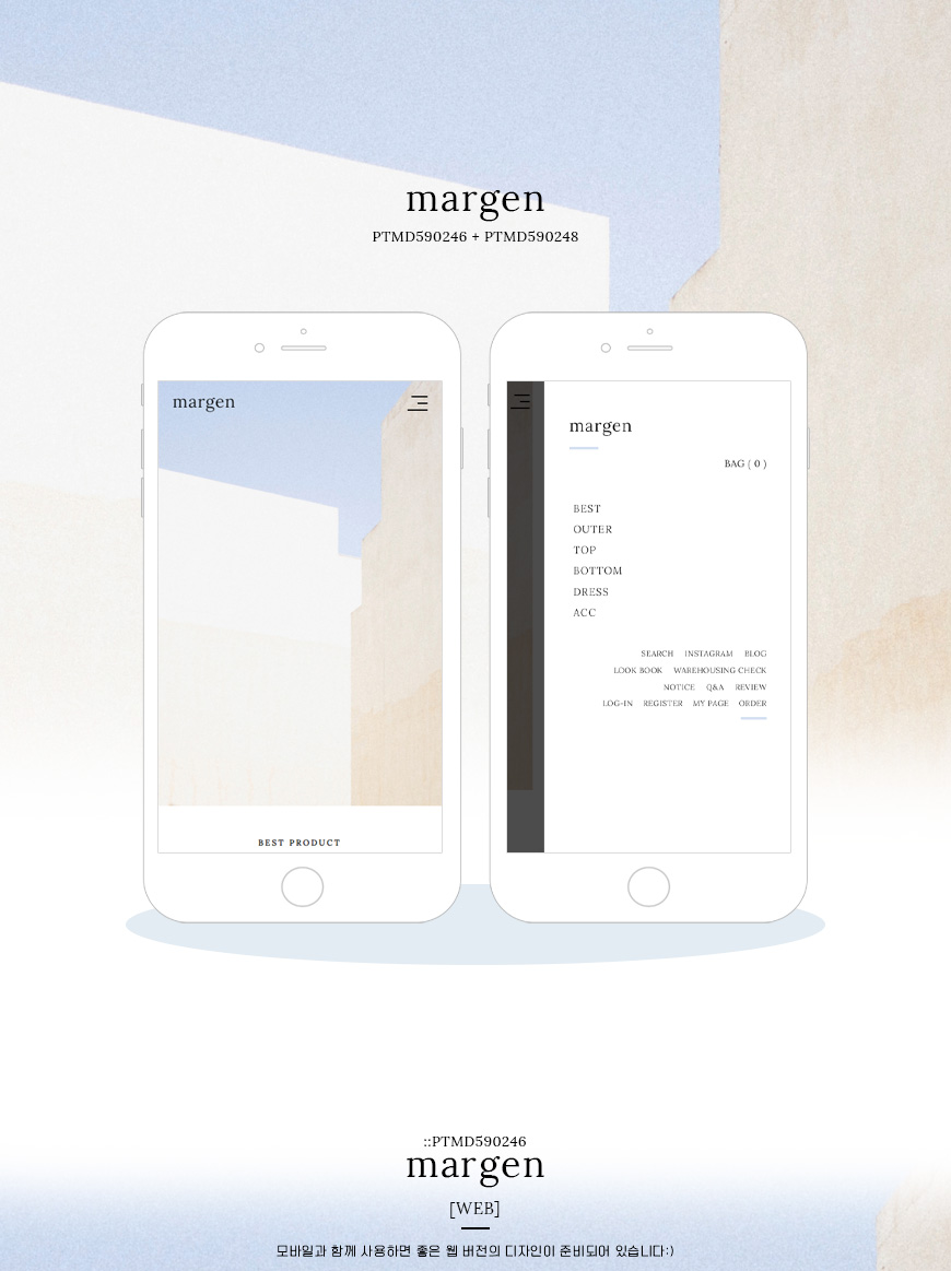 20_margen_mobile_datail